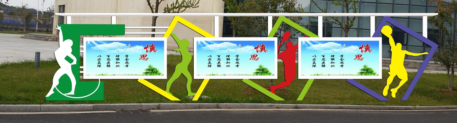 徐州公交候车亭